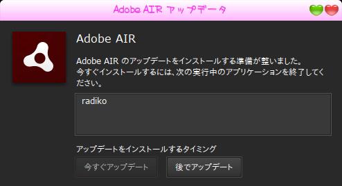 Adobeair.png