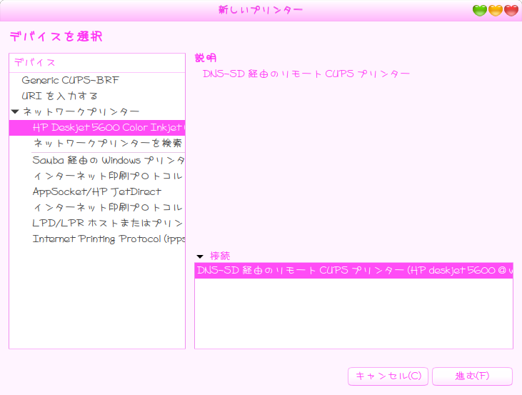 newprinter.png